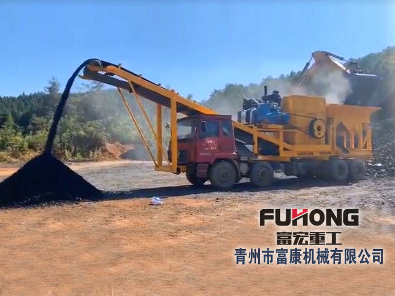 移动式煤炭破碎机